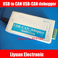 USB к CAN USB-CAN отладчик/USB2CAN Адаптер с 1000 В изоляции/CAN Bus Анализатор бесплатная доставка