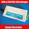 USB-CAN USB para CAN depurador/USB2CAN Adaptador com 1000 V isolamento/CAN Bus Analyzer frete grátis
