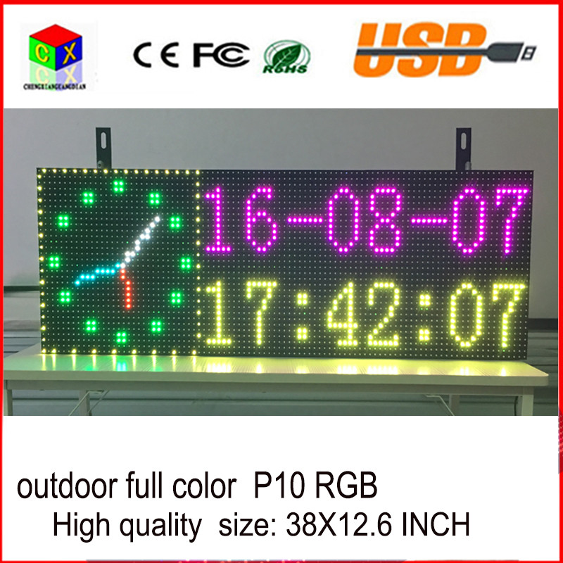 p10 RGB 96X32 004