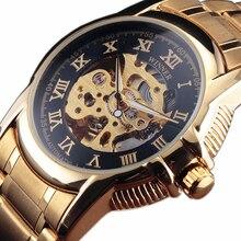 Победитель Новая мода часы для мужчин Элитный бренд золотой ободок автоматические механические римские Sketeton циферблат полный сталь мужск