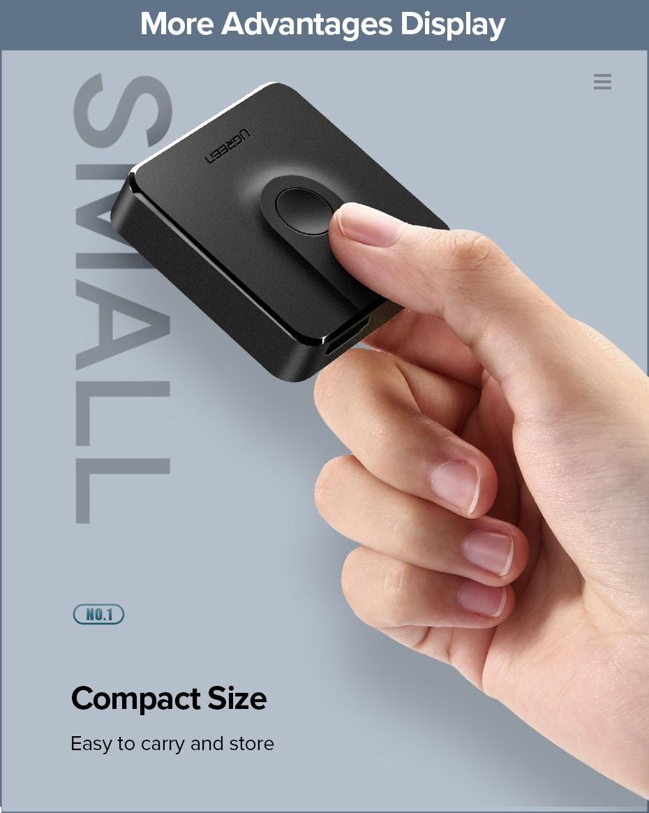 Commutateur HDMI bidirectionnel