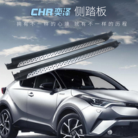 JIOYNG For TOYOTA C HR CHR 2018 2019 Car Running Boards Auto Side Step Bar Pedals New Flagship Product