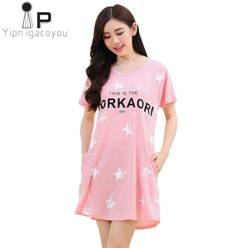 Home clothes for women 2018 Summer New Plus size women nightdress kawaii Loose Female nightwear Cotton sexy costumes sleepwear