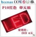 Leeman P10 red semi - Outdoor módulo p5 p6 p8 P10 p16 RGB interior smd RGB LED 16 x 16 DIP P10 módulo de LED