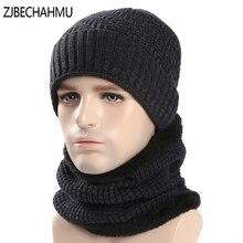Winter Beanies Men Scarf Knitted Hat Caps Mask Gorras Bonnet Warm Baggy Winter Hats For Men Women Skullies Beanies Hat 2019 New