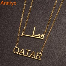 Anniyo Qatar Country Charm Pendant Necklaces for Women/Teenage,Fashion Jewelry Qatar's Gifts #029821(China)