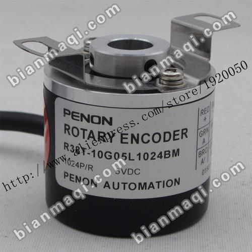 Spot R38T-10G05L1024BM rotary encoder 1024 pulses shaft diameter 10mm outer diameter 38mm spot r38t 10g05l1024bm rotary encoder 1024 pulses shaft diameter 10mm outer diameter 38mm