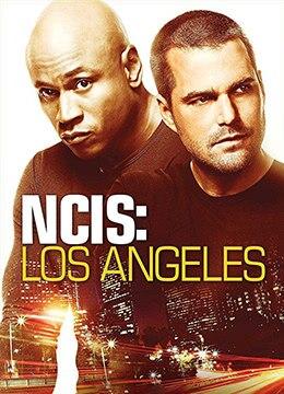 《海军罪案调查处:洛杉矶 第九季》2017年美国剧情,犯罪,悬疑电视剧在线观看