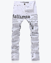 Fashion Novelty Newspaper designer letter print white slim jeans