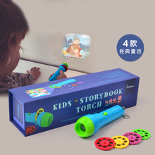 Kids Classic Story Flashlight Slide Projector Toy Baby Sleep Early Education Child Light Lamp