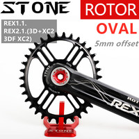 Stone Oval Chainring For Rotor 30 REX1.1. REX2.1. 3D+XC2 3DF XC2 5mm Offset 30T 32 34 36 38T MTB Bike Chainwheel Bicycle parts