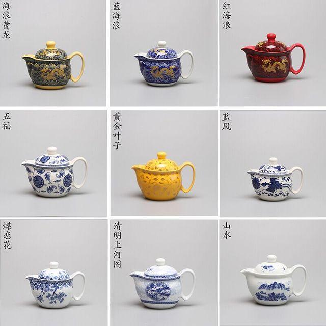 Retro Chinese Kung Fu Porcelain Teapot with Infuser Handmade Dragon Flower Puer Tea Pot 350ml Ceramic Samovar Kungfu Teaware