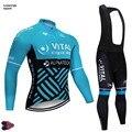 Набор велосипедных топов UCI Pro Team Concept  9D гелевые велосипедные штаны с длинным рукавом  MTB Ropa Ciclismo  велосипедная одежда  2019