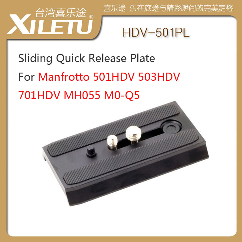 Hot sell HDV-501PL Sliding Quick Release Plate For Manfrotto 501HDV 503HDV 701HDV MH055 M0-Q5 Tripod head