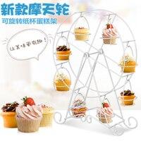 Wedding Favors 1 set White 8 cups ferris wheel cupcake stand birthday party wedding cake dressert decoration stand