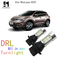 Shinman led WY21W 7440 T20 DRL Daytime Running Light& Front Turn Signals for nissan Murano SUV 2010 2014 car accessories