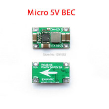 Micro 5 V 3A/12 V 2A BEC UBEC Mini BEC 2-6 S voor Quadcopter RC Drone(China)