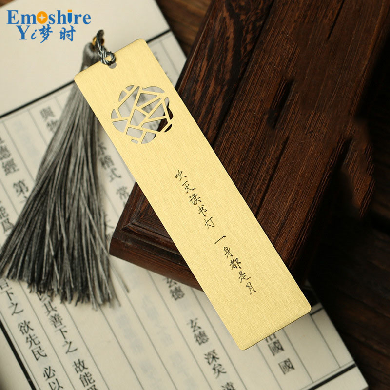 Creative Brass Bookmarks Chinese Style Classical Busines Gifts Customized Metal Bookmarks School Office Writing Supplies M024 wooden ancient bookmarks chinese complex classical teachers festival gifts bookmarks creative bookmarks sets m097