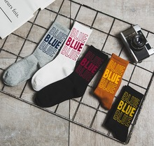 Cotton Fashionable Letters Lovers Jacquard Spring Autumn Men Women Street European Crew High Socks Color Character Solid Casual