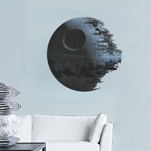 DEATH STAR Wall Decal Removable 3d Star Wars WALL STICKER Home Decor living bedroom kids study class office gift home decoration