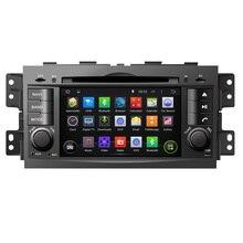 1024*600 Четырехъядерных Процессоров 16 Г Android 5.1.1 Fit KIA MOHAVE BORREGO 2008-2011 2012 2013 2014 2015 Dvd-плеер Автомобиля GPS Навигации радио