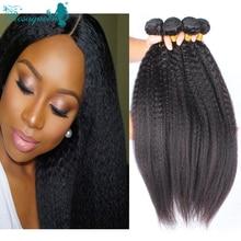 4 Bundle Deal Eurasian Coarse Yaki Straight Hair Bundles 6A Grade Eurasian Virgin Hair Kinky Straight Human Hair Extensions