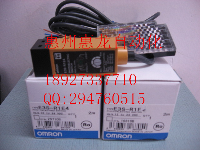 [ZOB] 100% new original OMRON Omron photoelectric switch E3S-R1E4 2M [zob] new original omron omron photoelectric switch e3s gs1e4 2m e3s gs3e4 2m