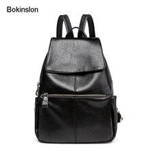 Bokinslon рюкзак сумка Для женщин из модного кожзаменителя Для женщин S бренд рюкзак Колледж ветер Повседневное Для женщин путешествия рюкзак