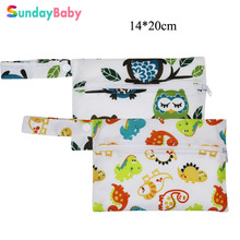 1pc 14*20cm small size waterproof wet bag and washable wet for nursing pad bag and menstrual pad bag single pocket zipper bag
