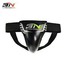 BNPRO Защита паха Защитная чашка боевые искусства удар бокса промежность протектор бандаж Поддержка Спорт Тренировка протектор