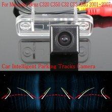 Автомобиль Интеллектуальные Парковка Треки Камеры ДЛЯ Mercedes-Benz C320 C350 C32 C55 AMG обратно Камера Заднего Вида/Камера Заднего вида/HD CCD