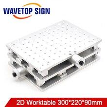 WaveTopSign 2D שולחן עבודה סיבי לייזר סימן מכונה 2 ציר נע שולחן 300*220*90mm XY שולחן
