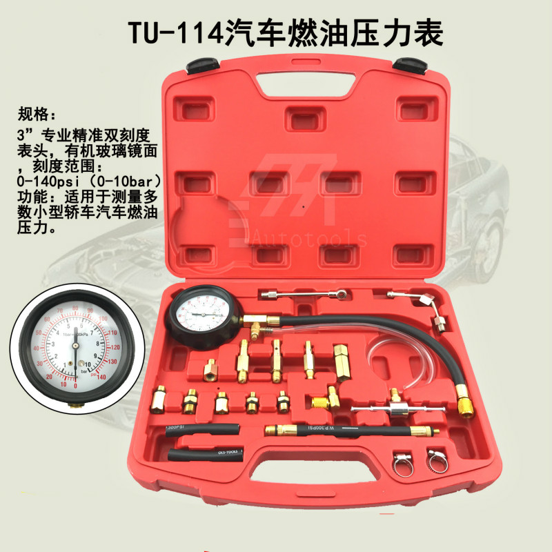 TU-114 Fuel Injection Pump Pressure Tester Injector Pressure Gauge Gasoline Test 0-140psi for Cars
