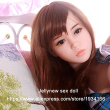 doll sex head,realistic sex dolls chinese,sexy lips,adult products,oral depth 13cm,Fit body:153,156,158,160,161,163,165,168cm