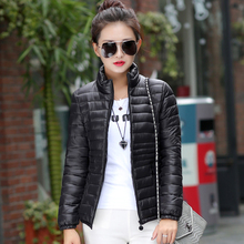 Slim solid color Women's stand collar down coat 2017 NEW winter Casual long-sleeved bomber jacket Solid Basic ladies parkas
