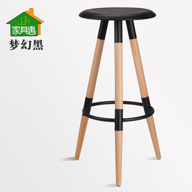 ... Wood Bar Stool Bar chair stylish casual bar stool bar stool tall stool highchair Eames chair ... : tall stool chair - islam-shia.org