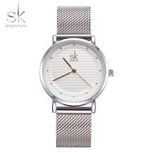 Shengke saat moda relógios femininos de aço inoxidável vestido de banda de quartzo relógio relogio senhoras relógios de marca superior de luxo