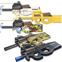 P90 Toy Gun Assault Sniper Weapon Water Bullet Gun Outdoor Live CS Game Electric Bursts Paintball Pistol Toys For Children