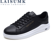 LAISUMK Men Casual Shoes Leather Lace Up Flat Snekaers Breathable Comfortable Designer Tenis Masculino Adulto
