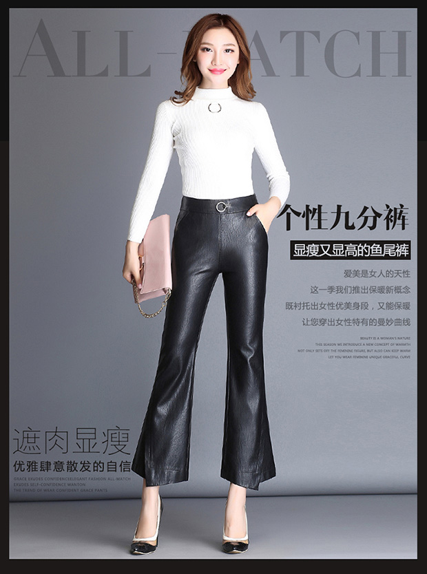 Fashion Brand Ankle-Length sheep leather pants 2020 autumn Women's High package hip Quality Slim Flare Pants wj1163