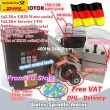 DE Free 2.2KW Water-Cooled Spindle Motor ER20 &2.2kw Inverter VFD 220V & 80mm clamp & Water pump/pipes with 1set ER20 collet uk de us stock 2 2kw water cooled spindle er20 220v