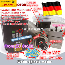 DE Free 2.2KW Water-Cooled Spindle Motor ER20 &2.2kw Inverter VFD 220V & 80mm clamp Water pump/pipes with 1set collet