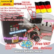 【DE ship】 2,2 KW Wasser Gekühlt Spindel Motor ER20 & 2,2 kw Inverter VFD 220V & 80mm clamp & Wasser pumpe/rohre mit 1set ER20 collet