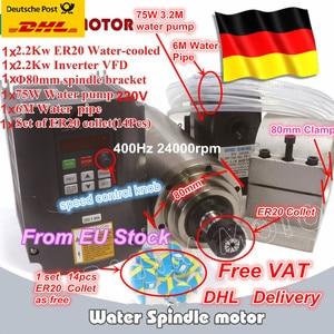 Image 1 - 【DE ship】 2.2KW Water Cooled Spindle Motor ER20 & 2.2kw Inverter VFD 220V & 80mm clamp & Water pump/pipes with 1set ER20 collet