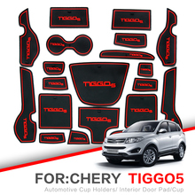 ZUNDUO Porta slot pad Per Chery Tiggo 5 2014 2015 2016 2017 2018 Grand Tiggo5 Porta per Interni Pad/Tazza tappetini antiscivolo