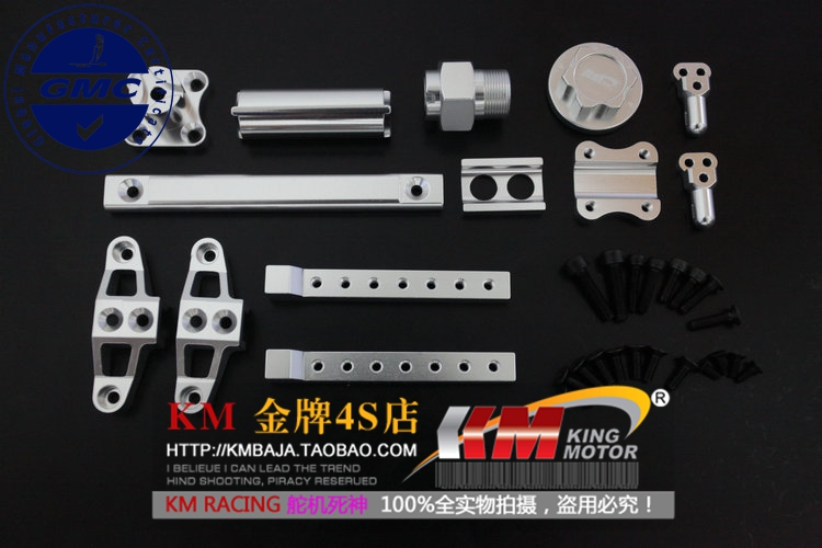 Baja Spare wheel carrier set fit 5T 5SC 66072 King motor racing for hpi rovan baja 5T parts alloy front hub carrier for 1 5 hpi baja 5b 5t 5sc