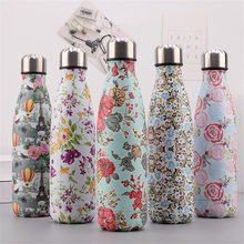 цена на Floral Series Water Bottle 500ml Thermos Starry Sky Double Wall Stainless Steel Vacuum Flask Insulated Drink Bottle Sport Cup