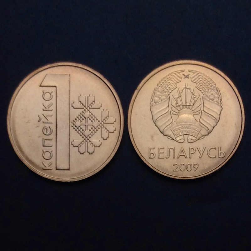 15 milímetros Belarus 1 Koppek Moeda Europa