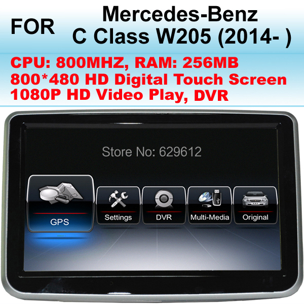 Buy for mercedes c200 car radio c class for Mercedes benz c300 sound system