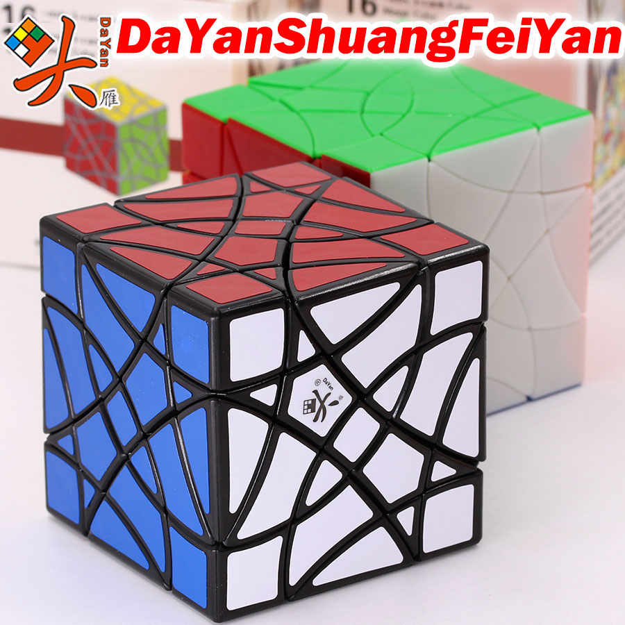Magic Cube puzzle Dayan 16 axis 3 rank cube ShuangFeiYan strange shape professional speed educational cube